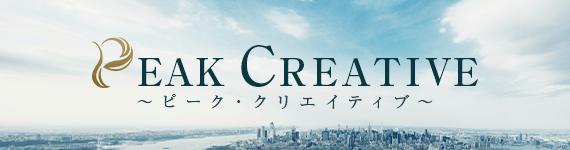 PEAK CREATIVE